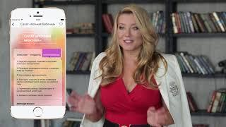 Обзор мобильного приложения Sexytime!