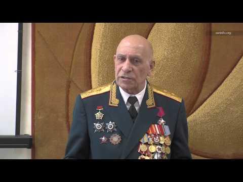 Встреча генерал - лейтенанта Нората Тер-Григорьянца с армянской общественностью Москвы