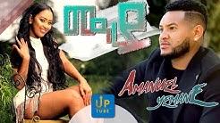 Amanuel Yemane Meareye /መዓረየ/& Nigerewa(ንገርዋ) best stage performance - New Ethiopian Music 2019