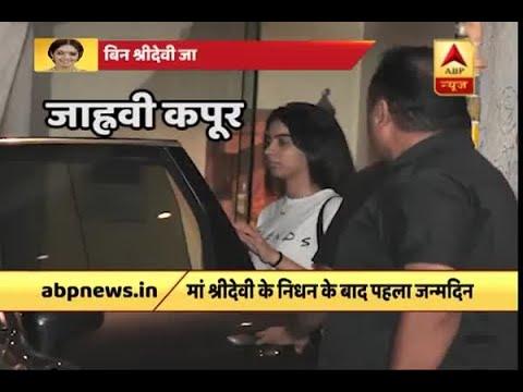 Anshula Kapoor hosts private dinner on Jahnvi Kapoor's 21st birthday