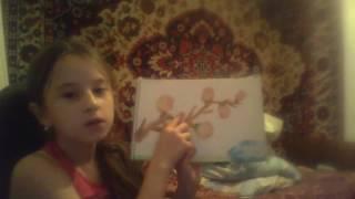 Мои рисунки в школе на уроки ИЗО