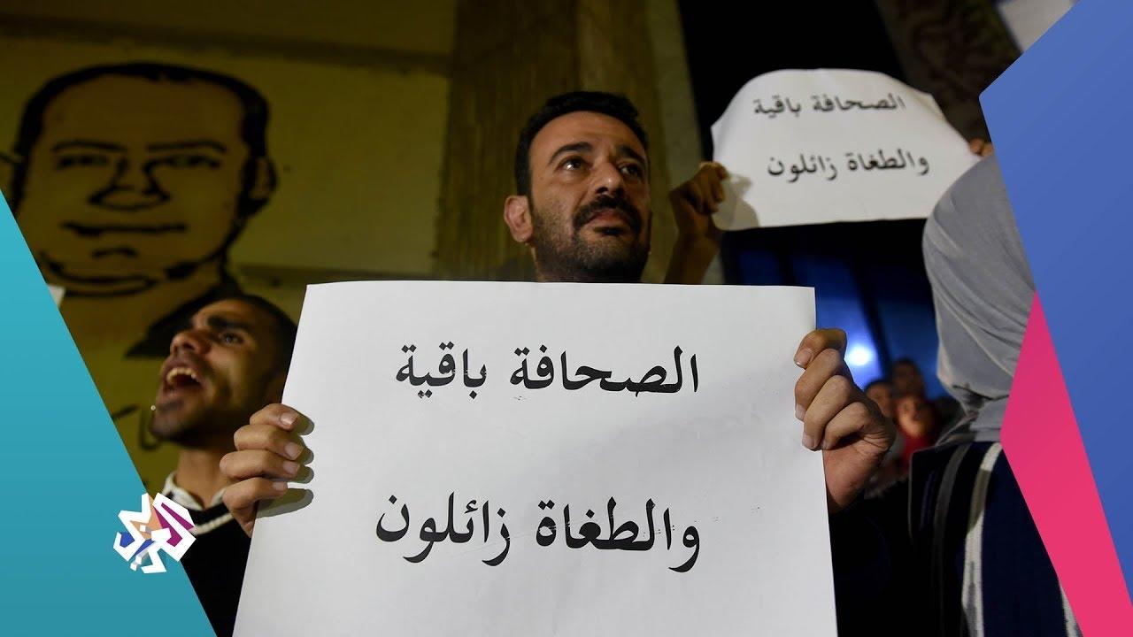 قناة العربي:بتوقيت مصر│حرية التعبير وتداول المعلومات