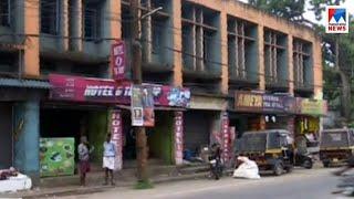ചെങ്ങന്നൂരിൽ സ്വകാര്യവാഹനങ്ങൾ മാത്രം നിരത്തിൽ | chengannur | harthal