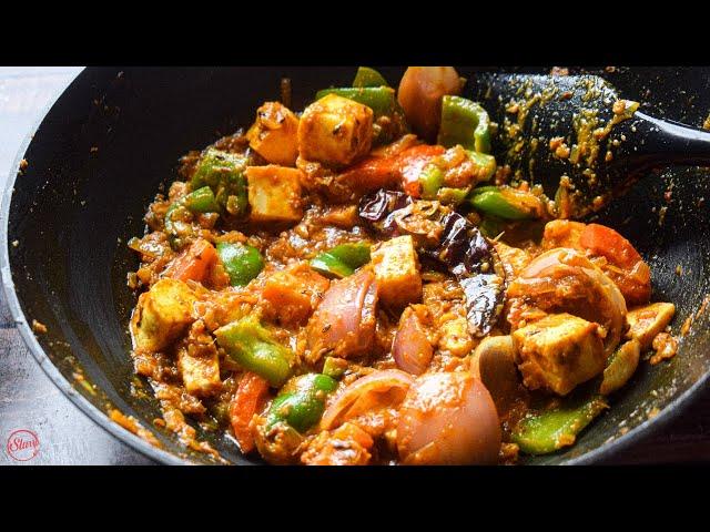 Easy Way To Make Kadhai Paneer   Restaurant Style Kadhai Paneer   Kadhai Paneer Recipe