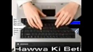 Thode badmash ho tum ( Saawariya ) Free karaoke with lyrics by Hawwa-
