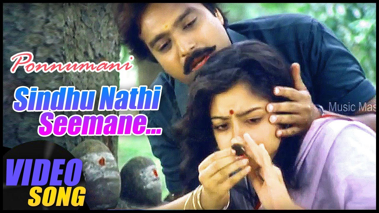 Sindhu Nathi Seemane Video Song  Ponnumani Tamil Movie -5984