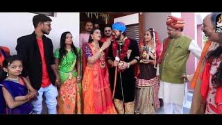 Vira Na Lidha Laganiya    Kajal Maheriya New Song  