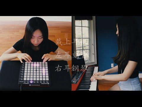 [Launchpad + Piano] Faded - Alan Walker