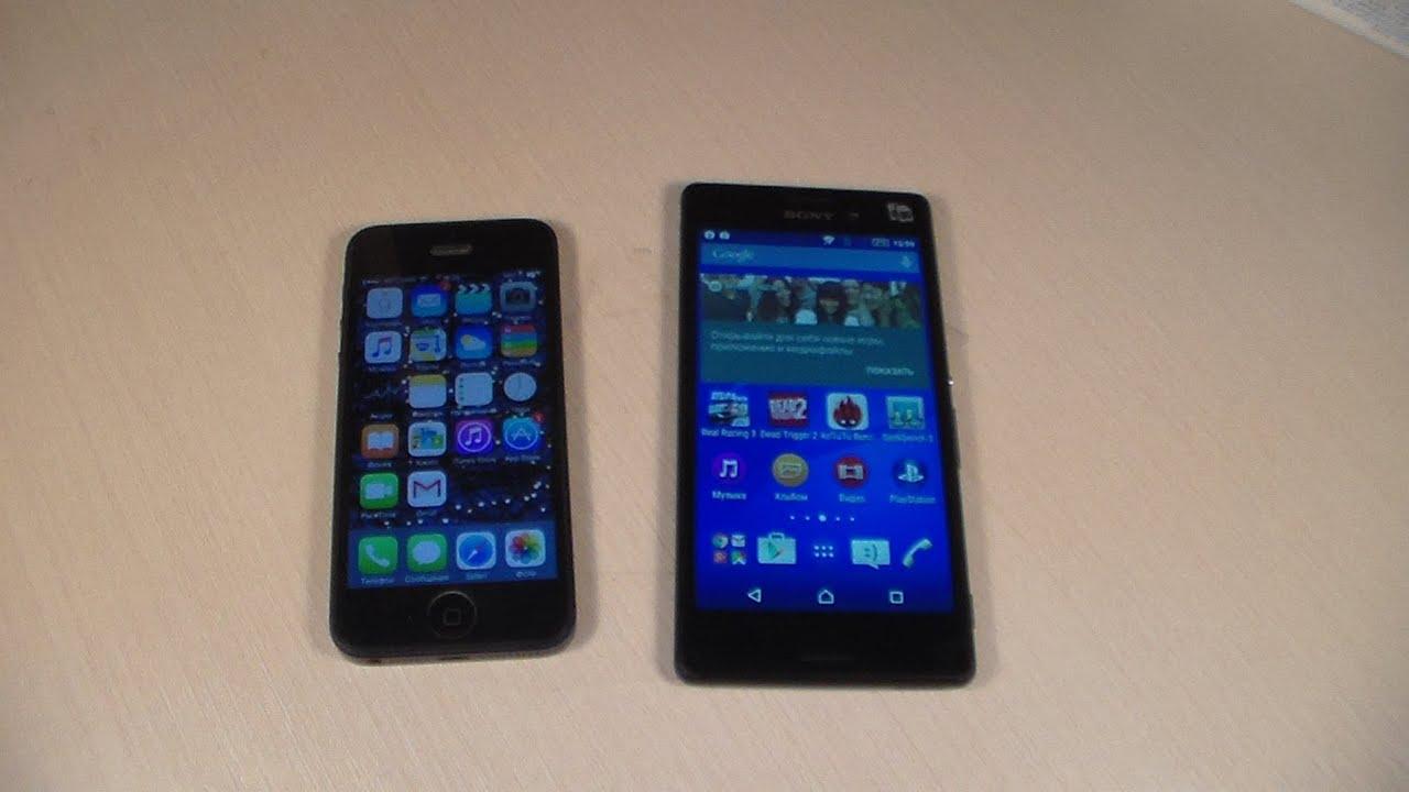 Мобильный телефон sony xperia m5 black купить недорого в каталоге shop. By. У нас %скидки до 30% и самые выгодные цены 2018 года.