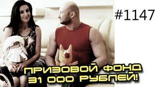 Конкурс №7 на 1000, 5000, 10 000 и 15 000 рублей! Аж 4 призовых места!  Подписывайтесь!