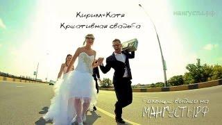 Смотреть видео свадьба брест