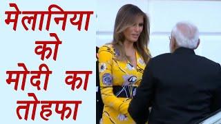 PM Modi in US: PM Modi
