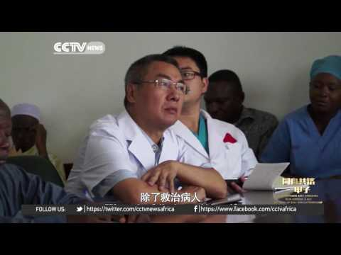 Chinese doctor who risked everything to fight Ebola in Guinea