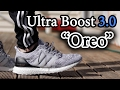 """Oreo/Zebra"" Ultra Boost 3.0 On-Feet with Different Pants & Close Up"