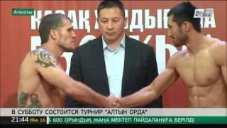 Для участия в «Алтын Орде» в Алматы съехались бойцы из 8 стран