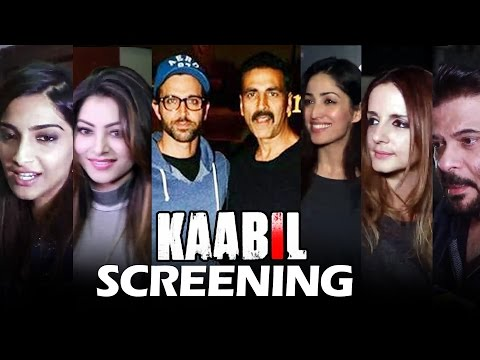 Kaabil Movie Screening | Full HD Video | Hrithik Roshan, Akshay Kumar, Urvashi, Sonam, Anil Kapoor