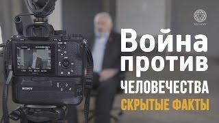 Война Против Народа | Владимир Жданов | Мирамир за Трезвость