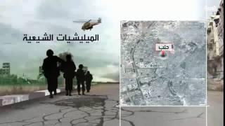 5 آلاف مقاتل من الميليشيات وقوات النظام تجمعوا في ضواحي حلب