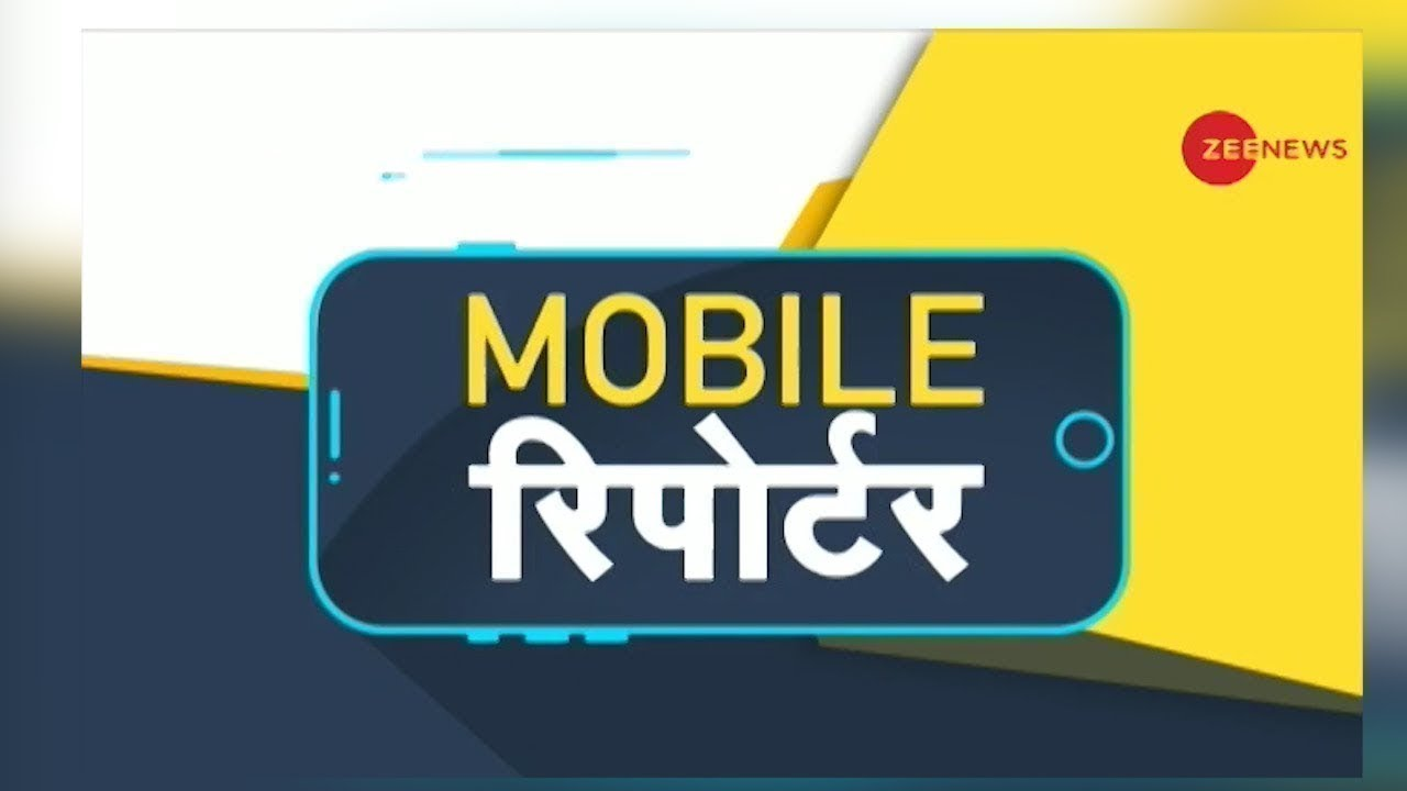 Zee News 'Mobile Reporter': A Whatsapp group that helps children to get  admission in school