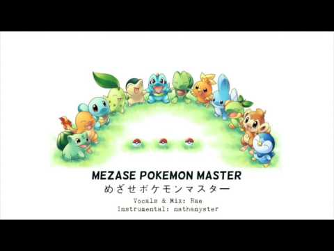 【Rae】めざせポケモンマスター (Mezase Pokemon Master) を 歌ってみた 「Acoustic 2017 Ver.」
