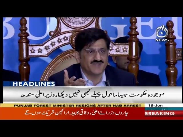 Headlines 3 PM | 15 June 2019 | Aaj News