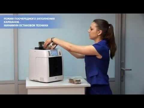 Банковское и инкассаторское оборудование - Торговый Дом НТ
