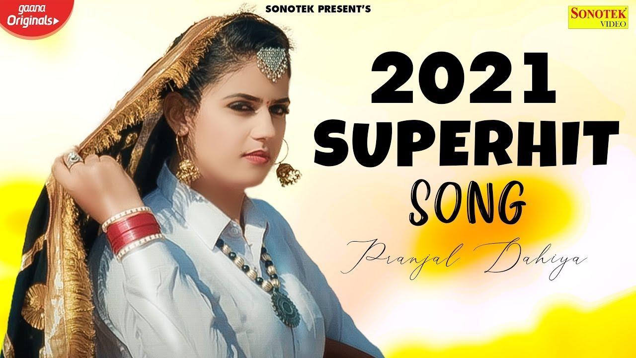 PRANJAL DAHIYA ( Hits 2021 ) #Renuka_panwar #Pranjal_Dahiya   New Haryanvi Songs Haryanavi 2021