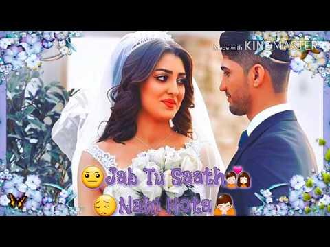 Jab tu saath nahi hota Unplugged Cover Song  Romantic Old Song   WhatsApp Status Video  