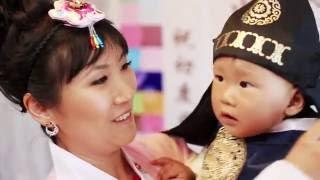 корейский праздник 1 год