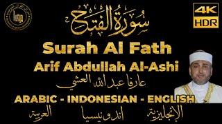 Murottal Quran Merdu Surah Al Fath - Arif Abdullah Al Ashi   Arabic Indonesian English Translation