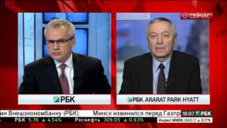 Прогнозы по экономике России. Обсуждение с экспертами(, 2016-04-06T18:06:55.000Z)