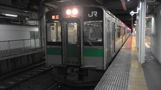 2020 JR東日本 山形駅 山形~新庄 連結風景 4K版