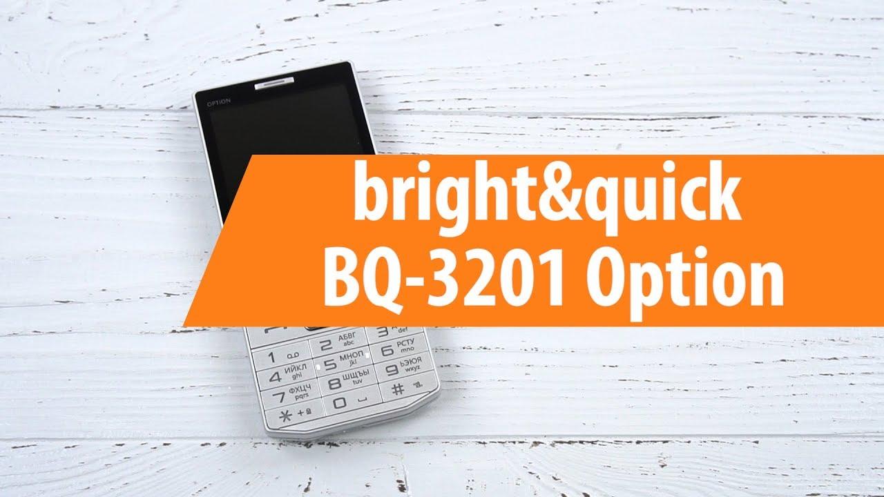 Распаковка bright&quick BQ-3201 Option / Unboxing bright&quick BQ-3201 Option