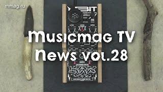 Musicmag TV News Выпуск №28