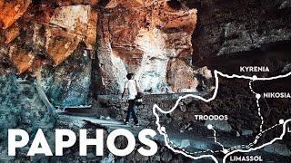 Кипр #4. Пафос, пляж Афродиты и заброшенный корабль