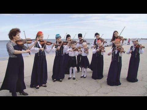 Визитная карточка Ички - детский ансамбль скрипачей