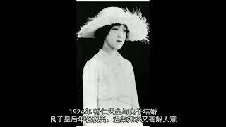 1917年仲夏的一天,在一间雕梁画栋的彩阁里,日本皇室为当时的皇太子、...