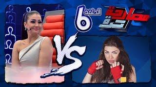 مصارحة حرة | Mosar7a 7orra - ضيفة الحلقة الفنانة غادة عبد الرازق مع الإعلامية منى عبد الوهاب