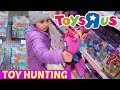 Toys R Us Toy Hunting! MLP Stackems, Wubble Bubble, Lego and More   ThePlusSideOfThings