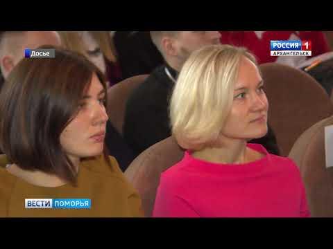 Ольга Горелова - уполномоченный при губернаторе области по защите прав предпринимателей