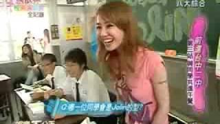2009-04-27 娱樂百分百~蔡依林校園演唱會全記錄 Part 2