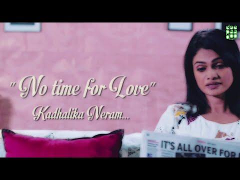 Kadhalikka Neramillai Promo - Suchitra   Ranjith   DooPaaDoo