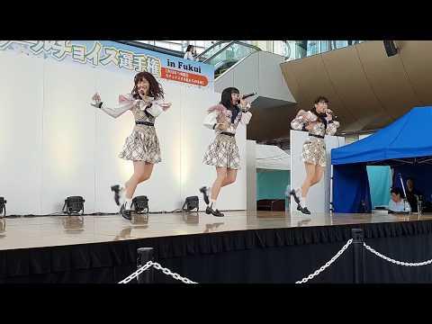 【4K UHD 60fps】 20191005 AKB48 チーム8 『高校生クールチョイス選手権』 ミニライブ 01