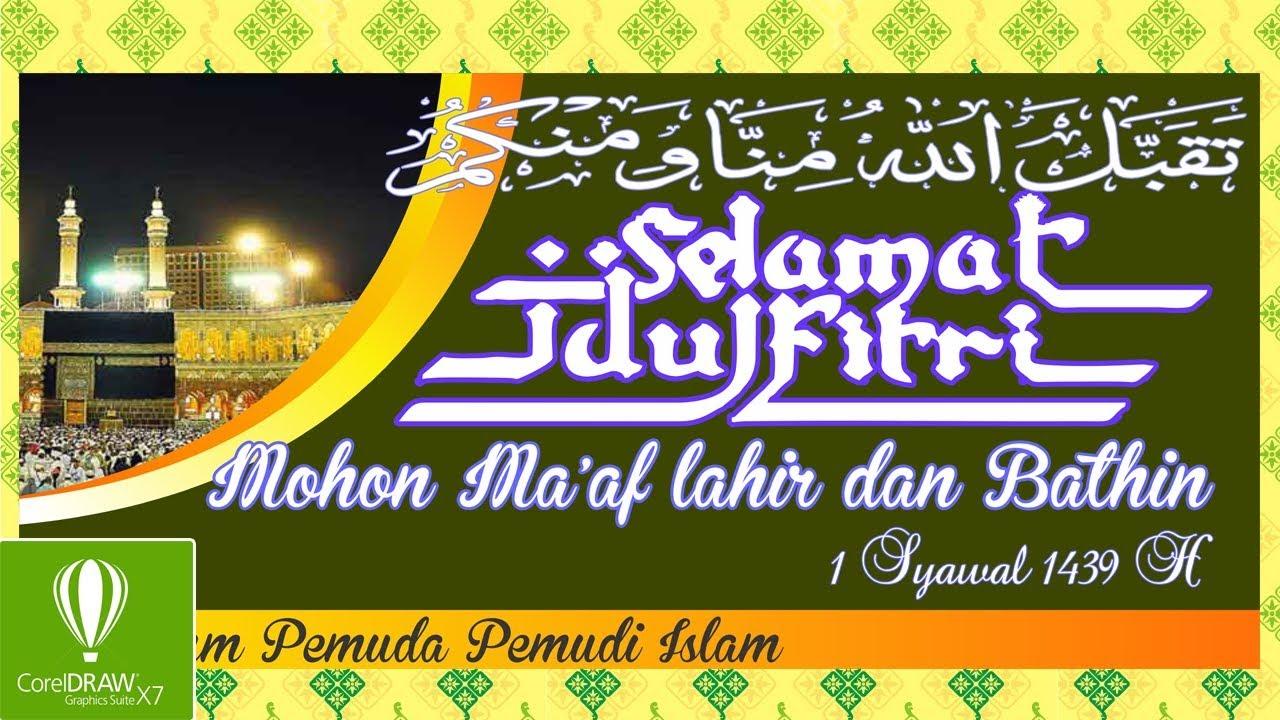Cara Desain Banner Ucapan Lebaran Hari Raya Idul Fitri Youtube