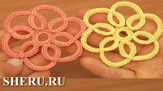 Crochet Falt Flower  Pattern Урок 100 Плоский цветок с навязкой