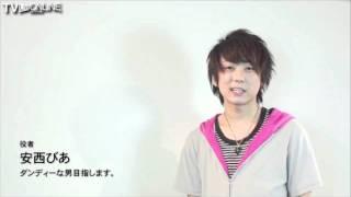 役者:安西びあTVライブオンラインCM。 TVLOL.net - Captured Live on U...