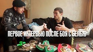 УСИК: первое интервью после боя с Белью (USYK interview after Bellew fight ENG SUB)