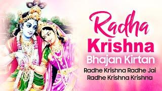 Radhe Krishna Radhe Jai Radhe Krishna Krishna Mantra Kirtan   Lord Krishna Bhajan   Radha Krishna
