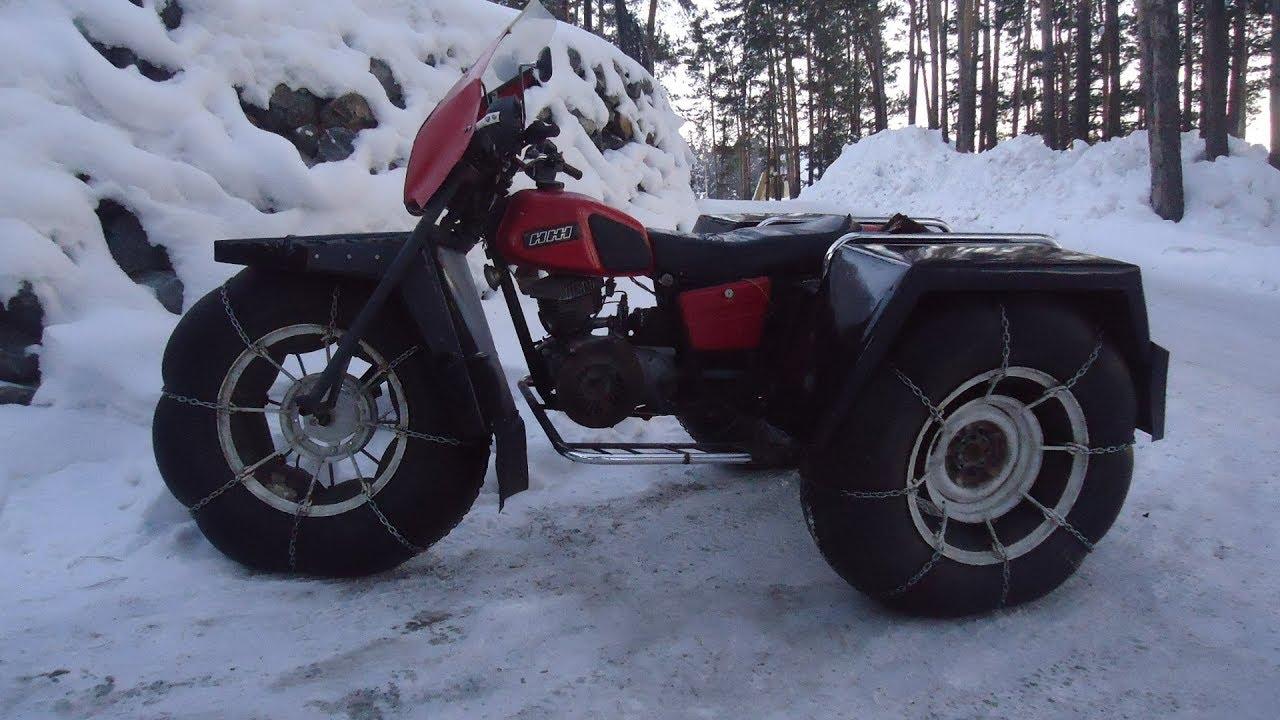 Каракат из мотоцикла своими руками фото 843