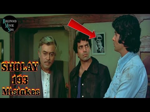 [EWW] SHOLAY FULL MOVIE (193) MISTAKES FUNNY MISTAKES SHOLAY